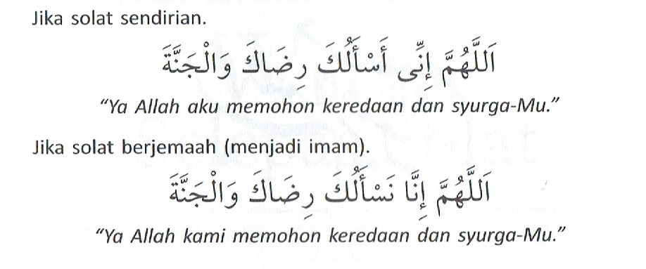 Wirid Selepas Solat Amalan Doa Harian