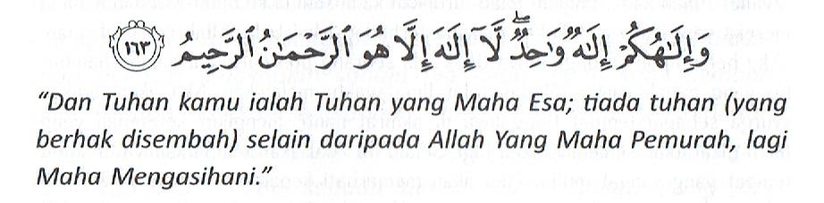AlBaqarah163