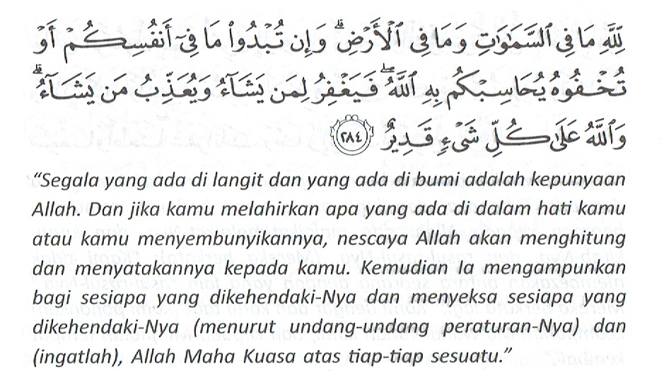 AlBaqarah284