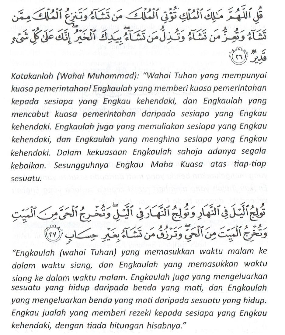 AlImran26